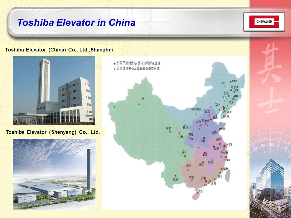 Toshiba Elevator (Shenyang) Co., Ltd. Toshiba Elevator (China) Co., Ltd.,Shanghai Toshiba Elevator in China