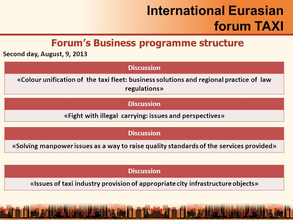 International Eurasian forum TAXI Forums Business programme structure Second day, August, 9, 2013 Discussion «Colour unification of the taxi fleet: bu
