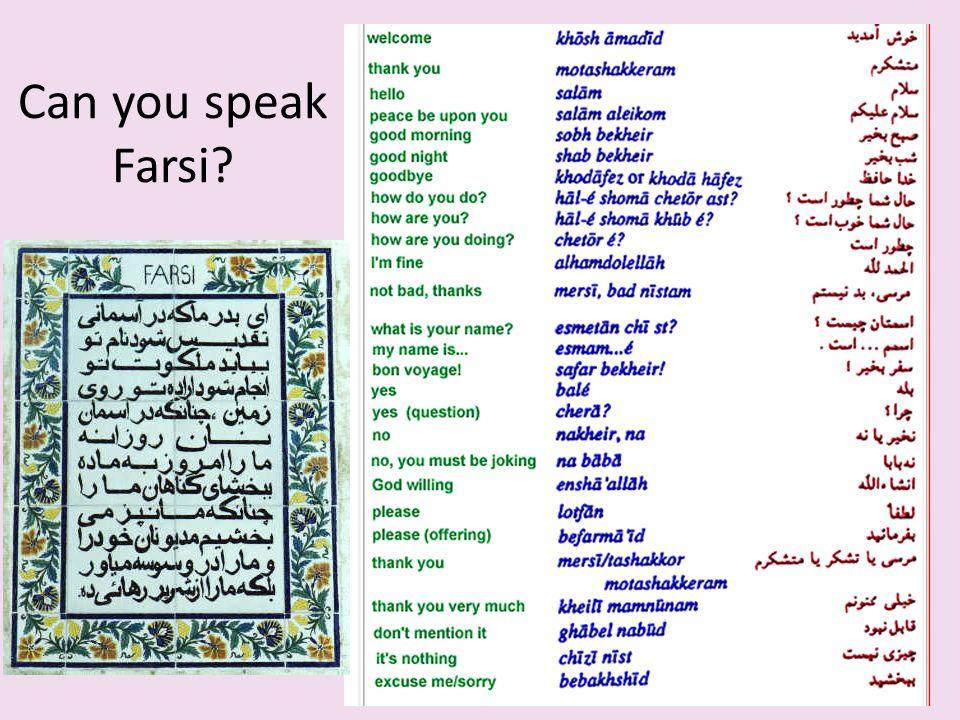 Can you speak Farsi?