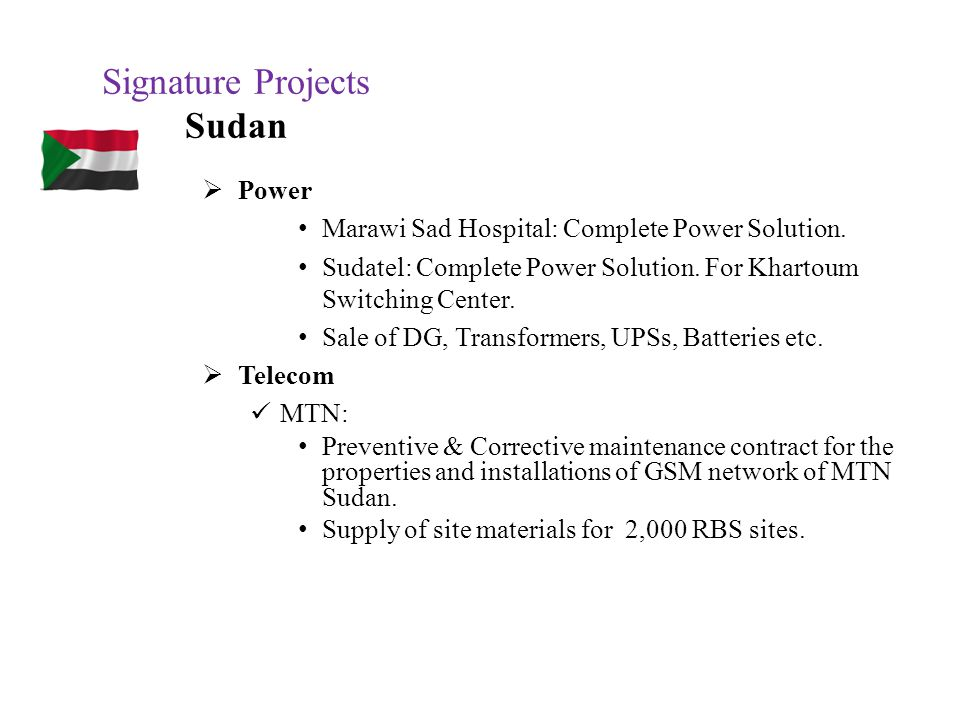 Signature Projects Sudan Power Marawi Sad Hospital: Complete Power Solution.