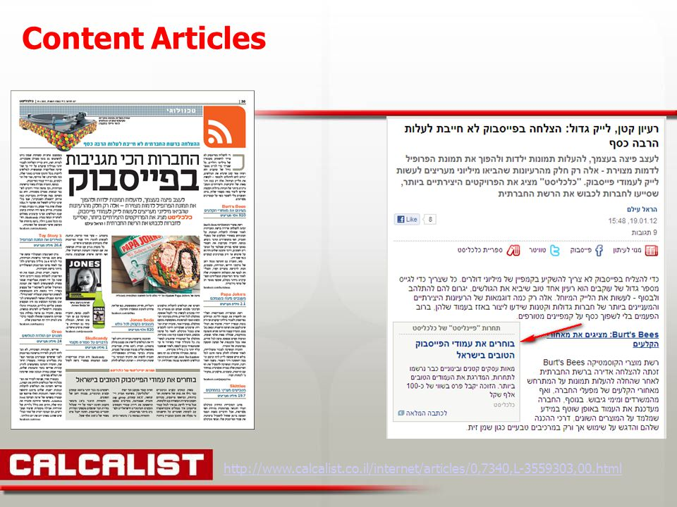 http://www.calcalist.co.il/internet/articles/0,7340,L-3559303,00.html Content Articles