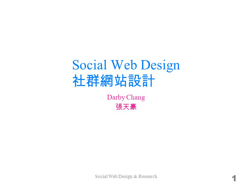 Social Web Design 1 Darby Chang Social Web Design & Research