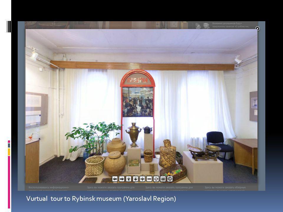 Vurtual tour to Rybinsk museum (Yaroslavl Region)