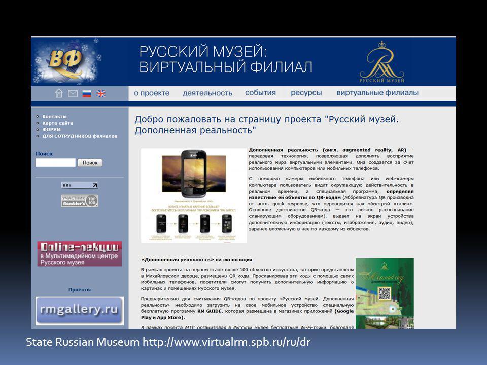 State Russian Museum http://www.virtualrm.spb.ru/ru/dr