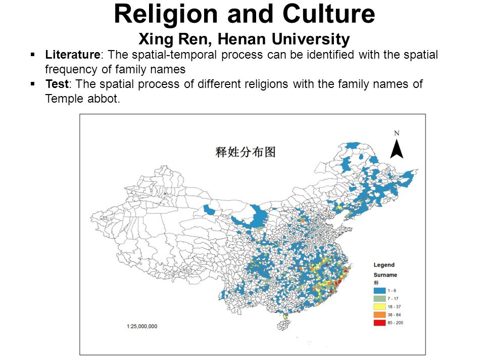 Religion and Culture Xing Ren, Henan University Literature: The spatial-temporal process can be identified with the spatial frequency of family names