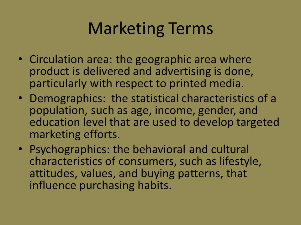 Marketing Terms Circulation area: the geographic area where product is delivered and advertising is done, particularly with respect to printed media.