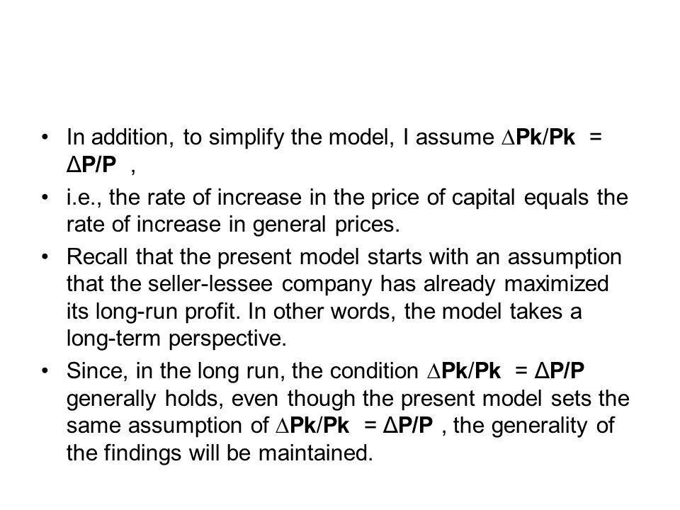 In addition, to simplify the model, I assume Pk/Pk = ΔP/P, i.e., the rate of increase in the price of capital equals the rate of increase in general p