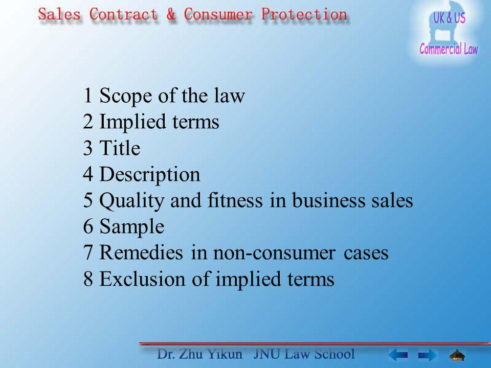 (2) A consumer is: C---B A person making contract not in the course of business and not holding out to be so With a person does make the contract in the course of business.
