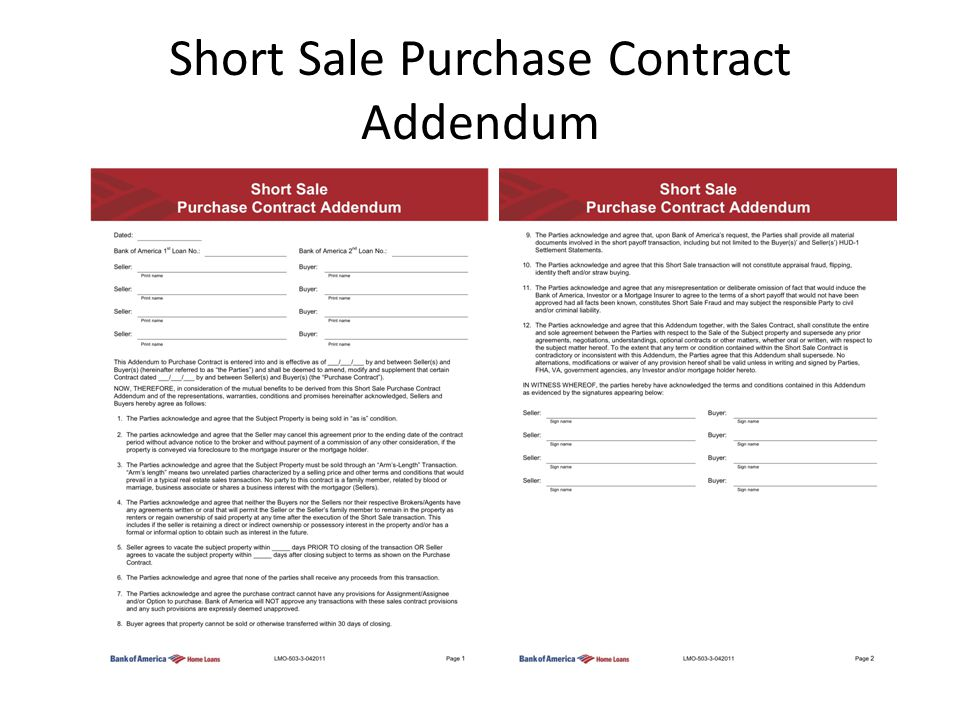 Short Sale Purchase Contract Addendum