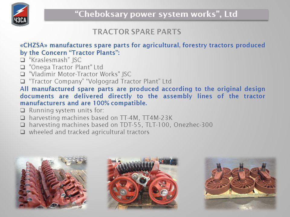 «CHZSA» manufactures spare parts for agricultural, forestry tractors produced by the Concern Tractor Plants: Kraslesmash JSC