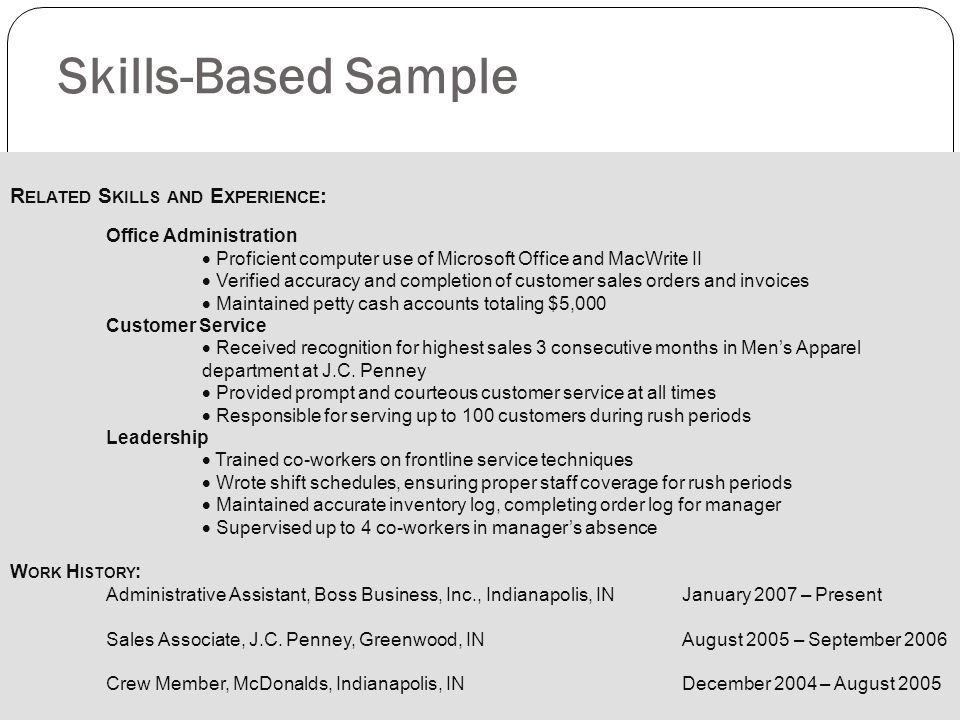 Skills-Based Sample R ELATED S KILLS AND E XPERIENCE : Office Administration Proficient computer use of Microsoft Office and MacWrite II Verified accu
