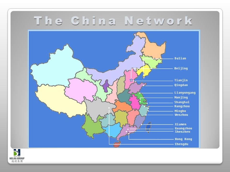 The China Network