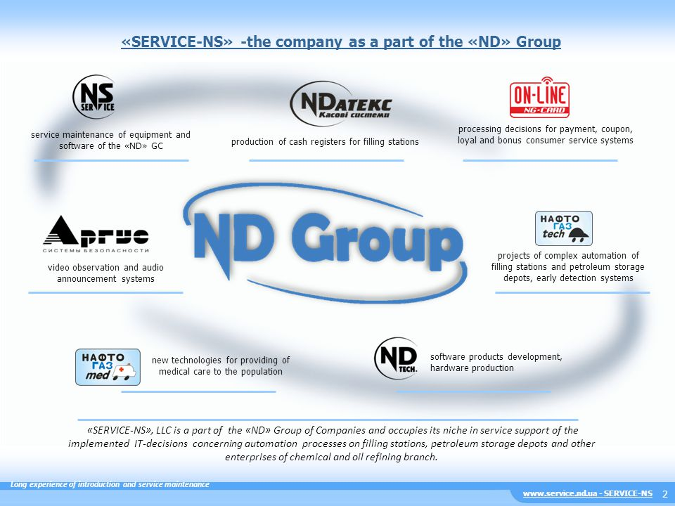 2 «SERVICE-NS» -the company as a part of the «ND» Group video observation and audio announcement systems projects of complex automation of filling sta