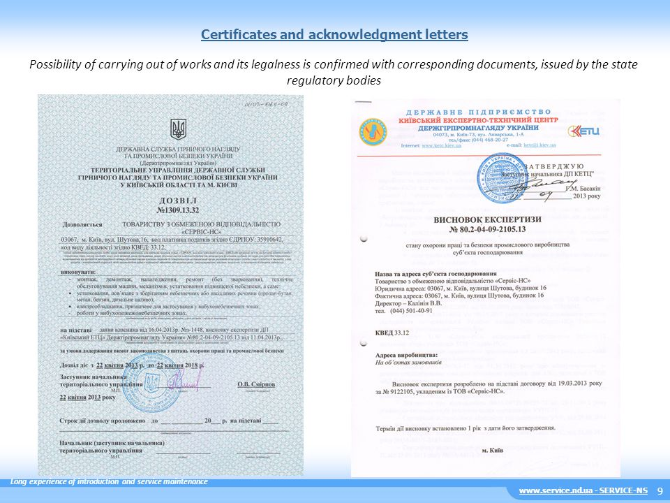 Certificates and acknowledgment letters 9 Possibility of carrying out of works and its legalness is confirmed with corresponding documents, issued by