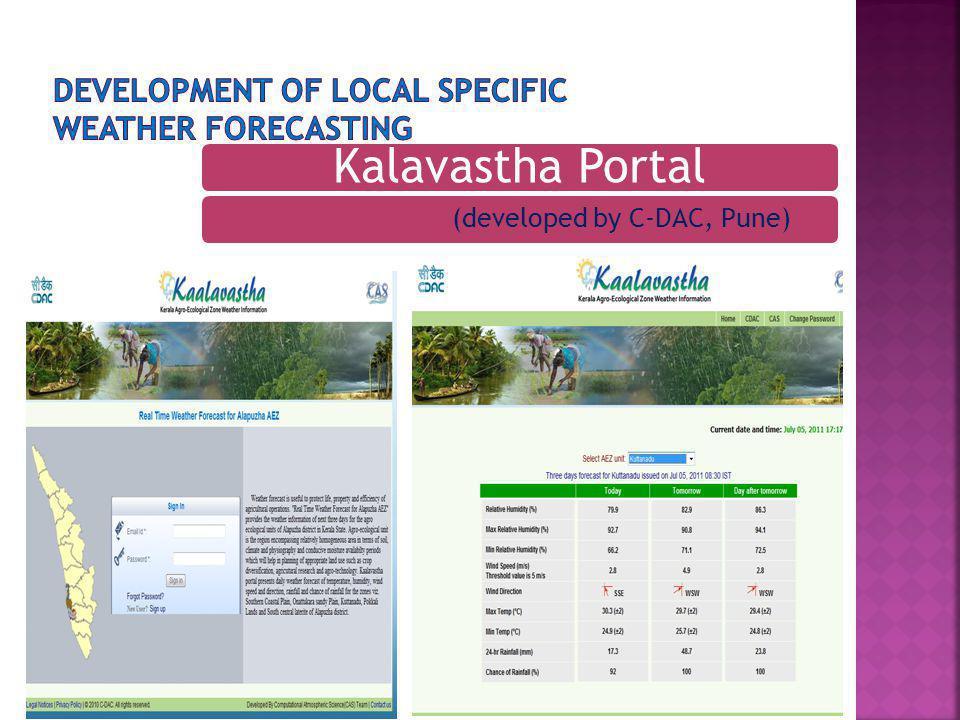Kalavastha Portal (developed by C-DAC, Pune)