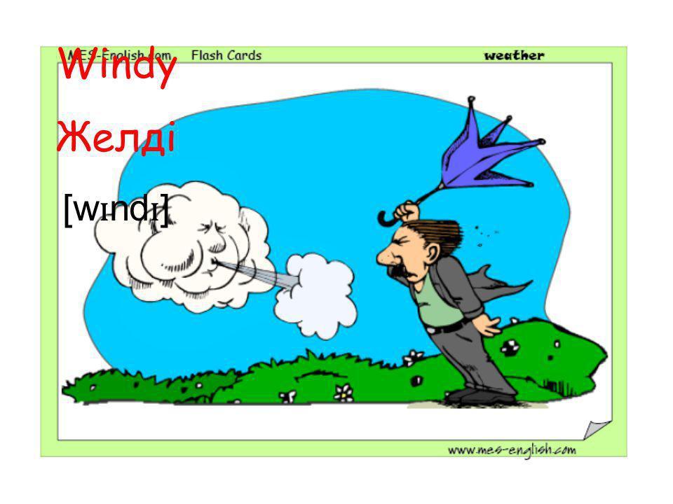 Windy Желді [w ɪ nd ɪ ]