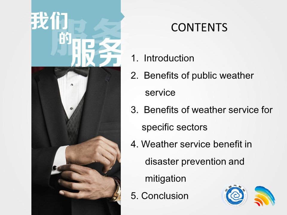4 benefit in disaster prevention and mitigation 1 Weather service system for agriculture and meteorological disaster prevention system in rural areas.