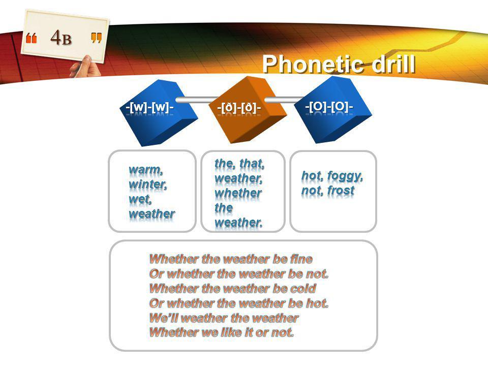 LOGO Phonetic drill TEXT 4в