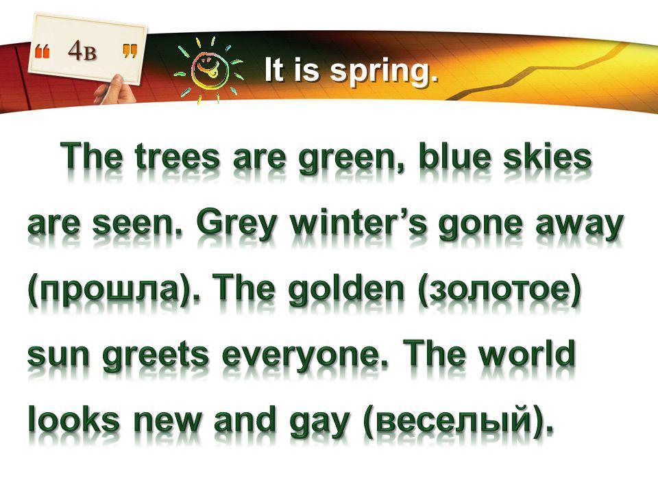 LOGO It is spring. 4в
