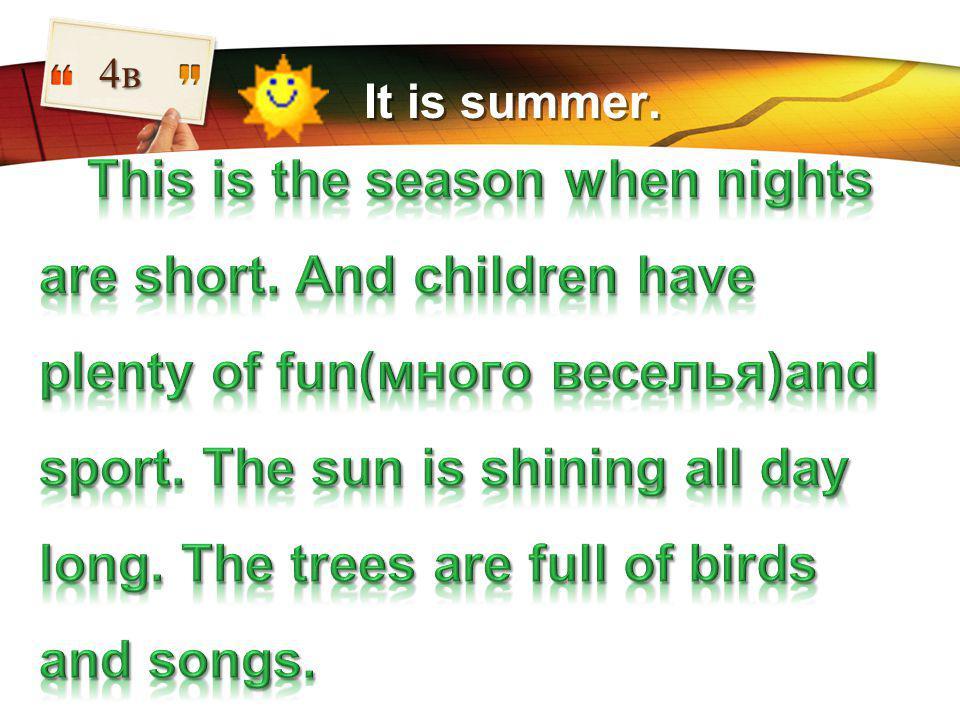 LOGO It is summer. 4в