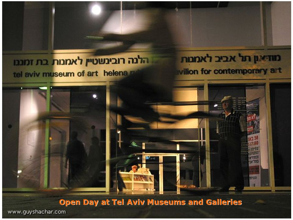 Open Day at Tel Aviv Museums and Galleries