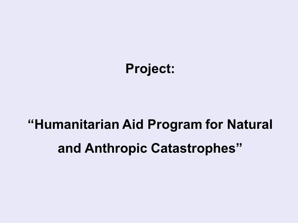 Project: Humanitarian Aid Program for Natural and Anthropic Catastrophes