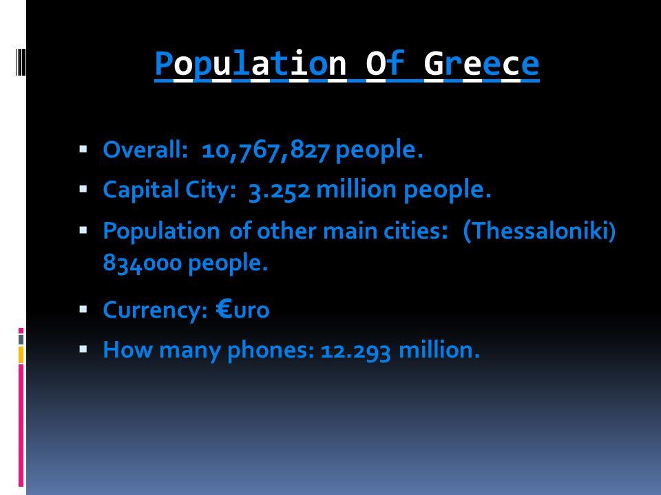 National Anthem Of GreeceNational Anthem Of GreeceNational Anthem Of GreeceNational Anthem Of Greece