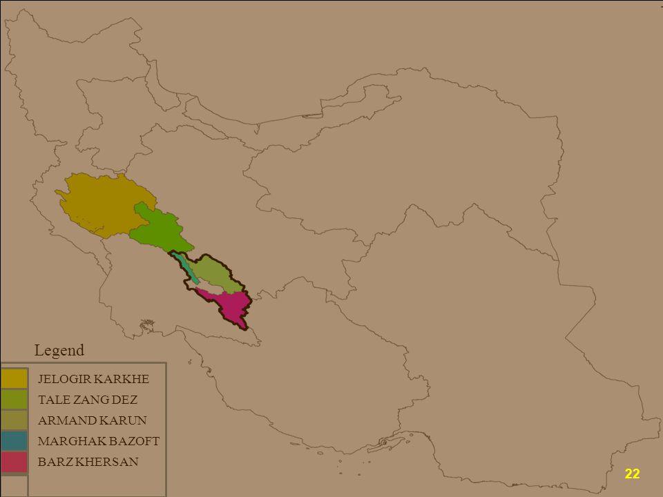 Annuals Variation of Estimated Volume in BCM JELOGIR KARKHE TALE ZANG DEZ ARMAND KARUN MARGHAK BAZOFT BARZ KHERSAN Legend 22