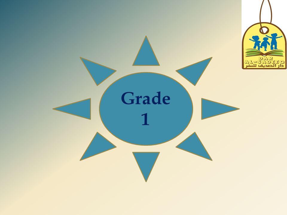 Grade 1