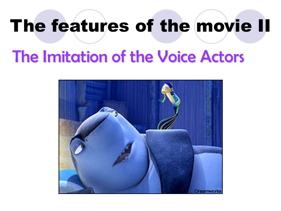 The features of the movie II The Imitation of the Voice Actors The Imitation of the Voice Actors