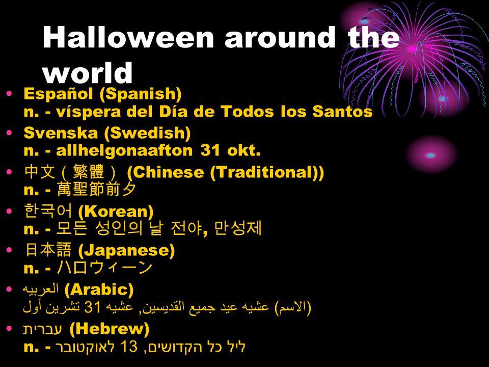 Halloween around the world Español (Spanish) n.