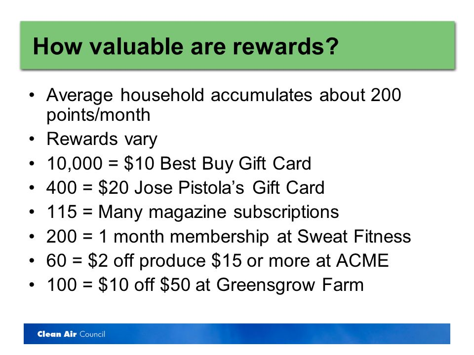 How valuable are rewards.