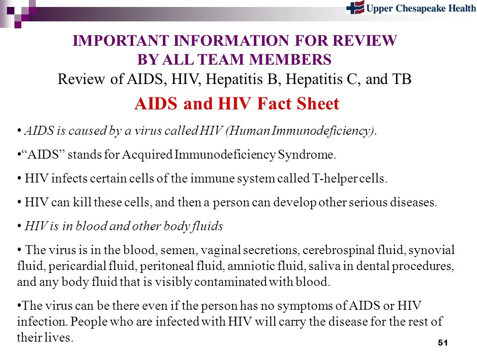 51 AIDS and HIV Fact Sheet AIDS is caused by a virus called HIV (Human Immunodeficiency). AIDS stands for Acquired Immunodeficiency Syndrome. HIV infe