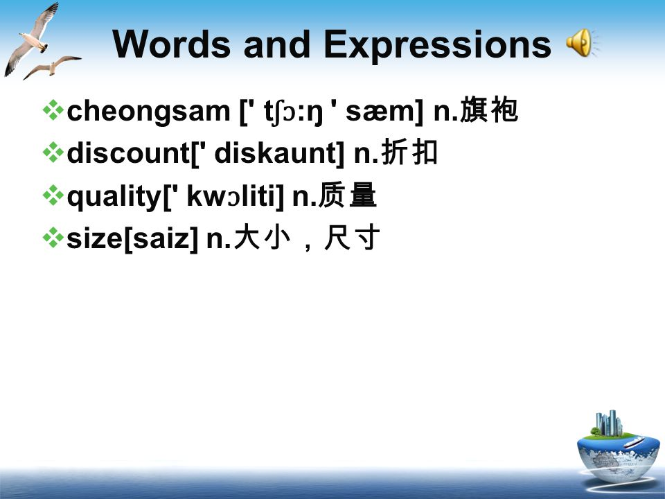 Recite dialogue 3 in unit 10. Copy new words and expressions. Summary & Homework