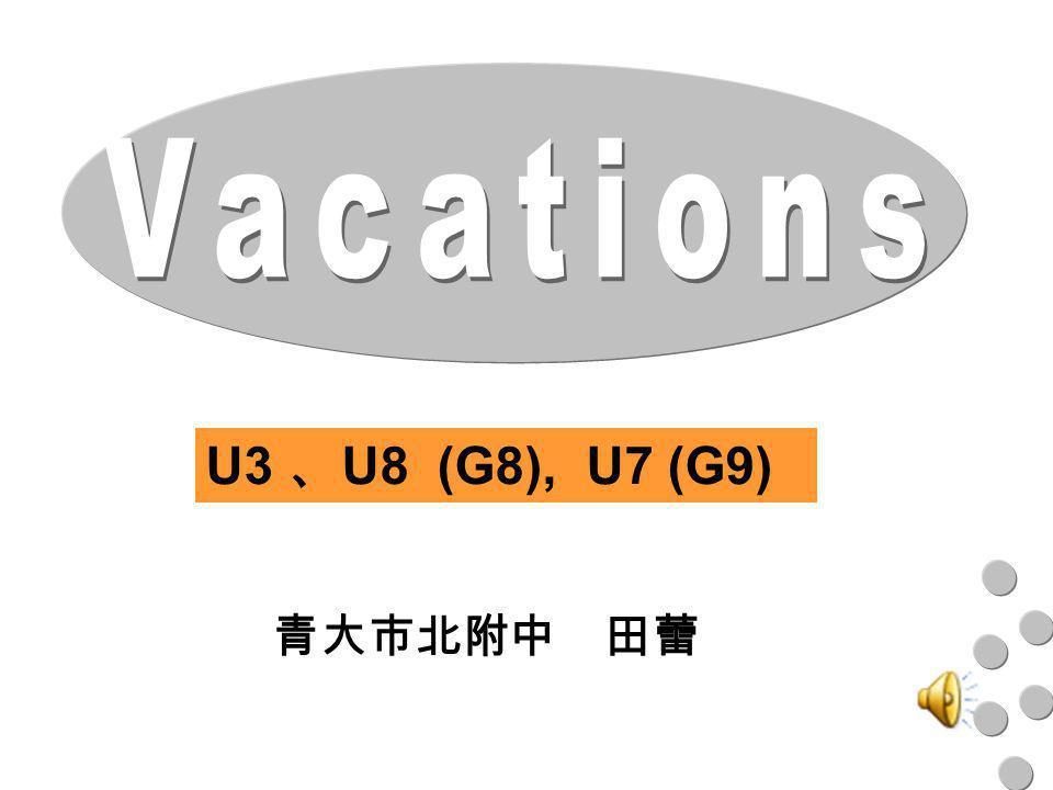 U3 U8 (G8), U7 (G9)