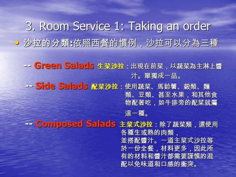 3. Room Service 1: Taking an order : : -- Green Salads -- Green Salads -- Side Salads -- Side Salads -- Composed Salads -- Composed Salads