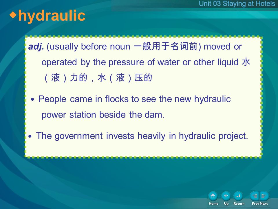 hydraulic adj. (usually before noun ) moved or operated by the pressure of water or other liquid People came in flocks to see the new hydraulic power