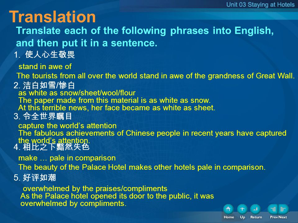 Translation Translate each of the following phrases into English, and then put it in a sentence. 1. 2. / 3. 4. 5. stand in awe of The tourists from al