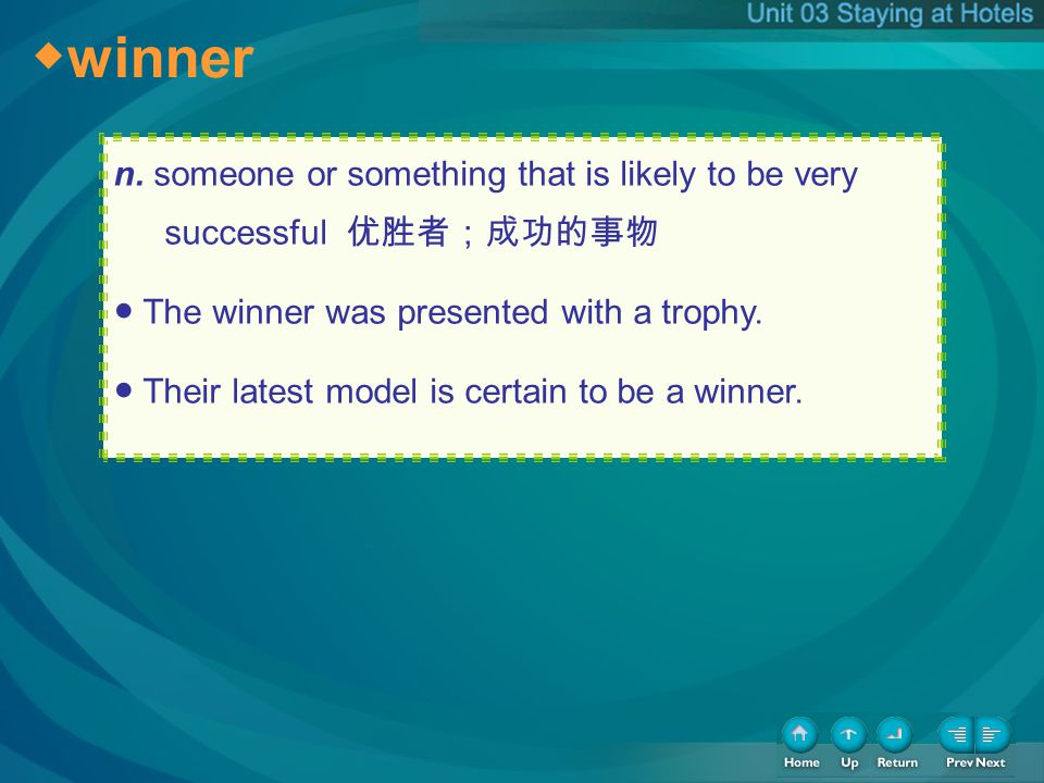 winner n. someone or something that is likely to be very successful The winner was presented with a trophy. Their latest model is certain to be a winn