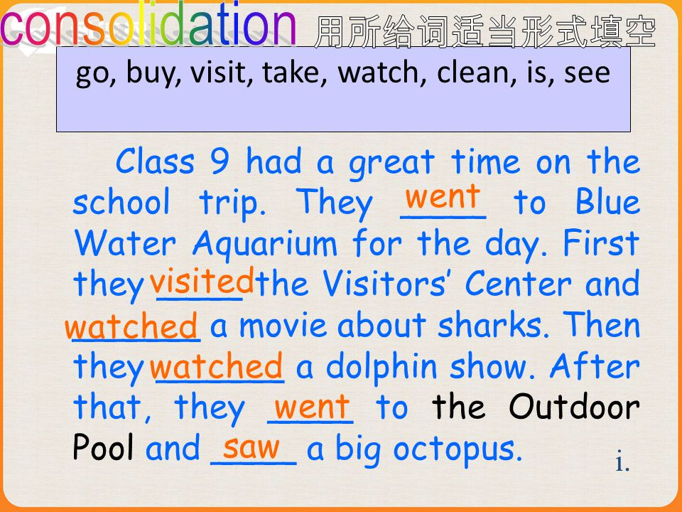 1. The students had a terrible school trip. 2. They saw an octopus in the Visitors Center. 3.They took the subway back to school. 4. The students watc