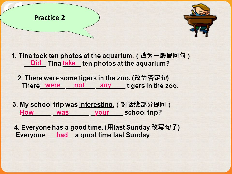 Practice 1 1.have--- 6.go--- 2.are--- 7.see--- 3.watch-- 8.buy 4.is/am-- 9.get--- 5.take--- 10.visit-- had were watched was took went saw bought got v