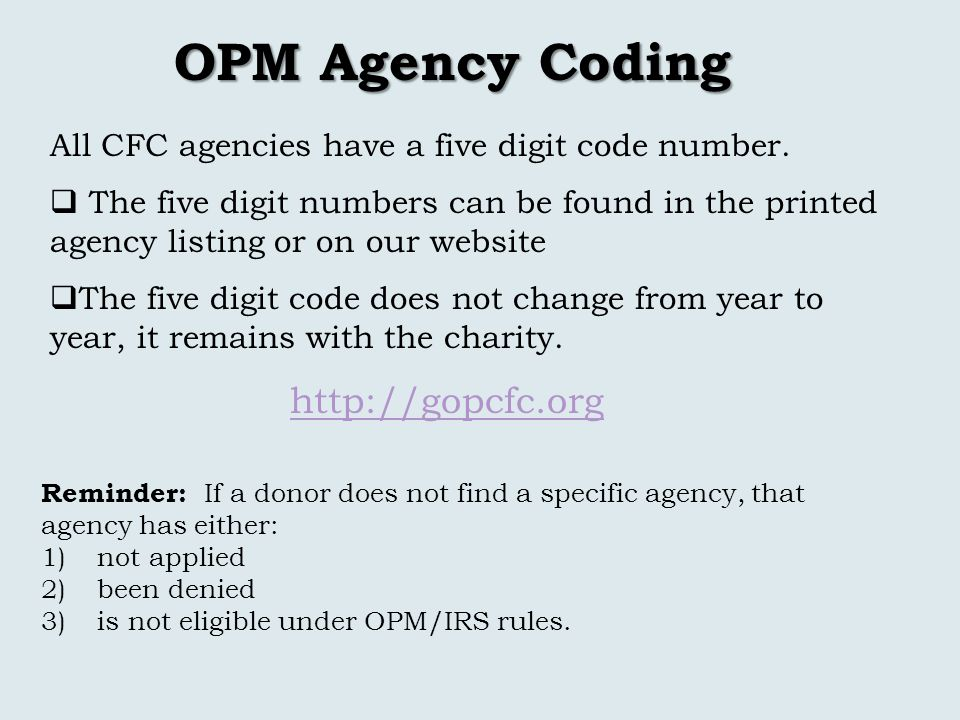 All CFC agencies have a five digit code number.