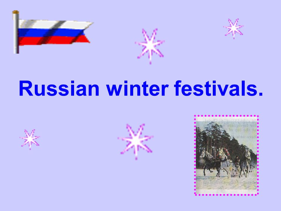 Russian winter festivals.