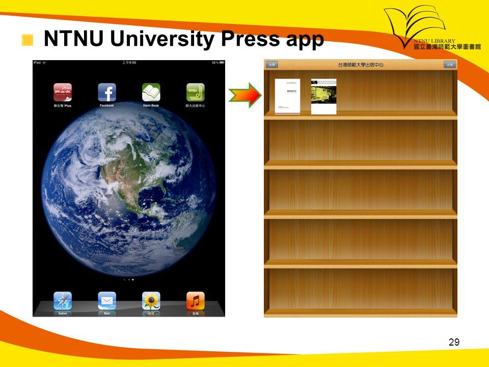 NTNU University Press app App 29