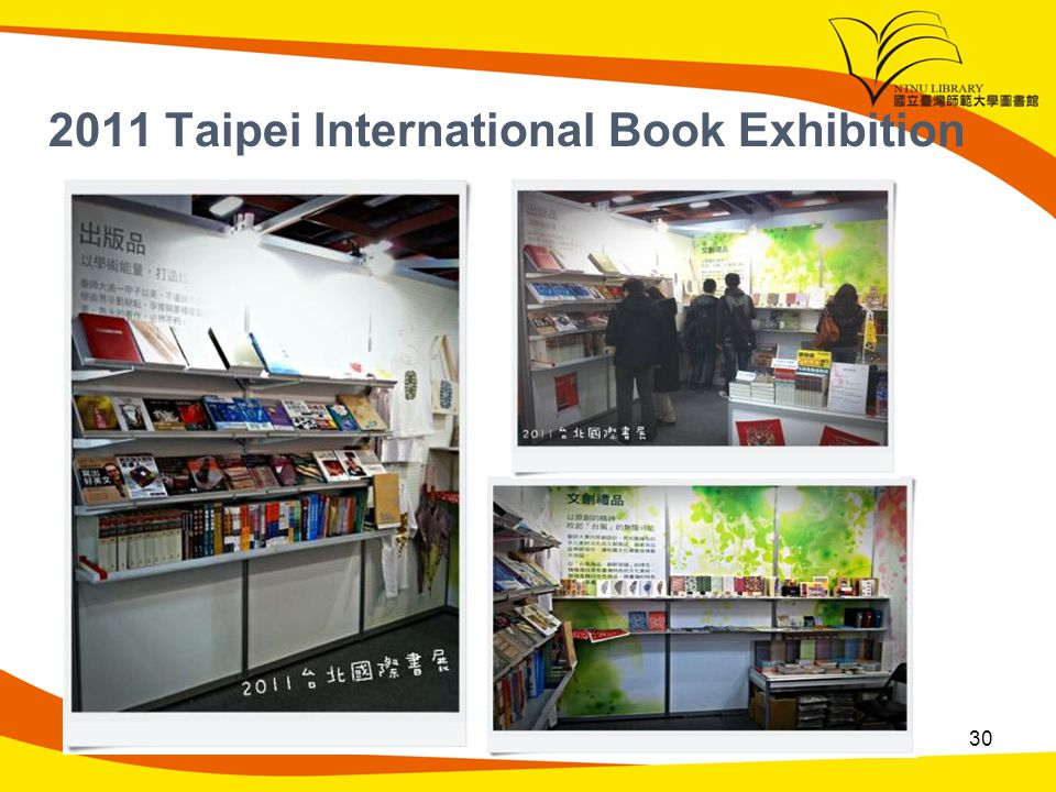 2011 Taipei International Book Exhibition 30