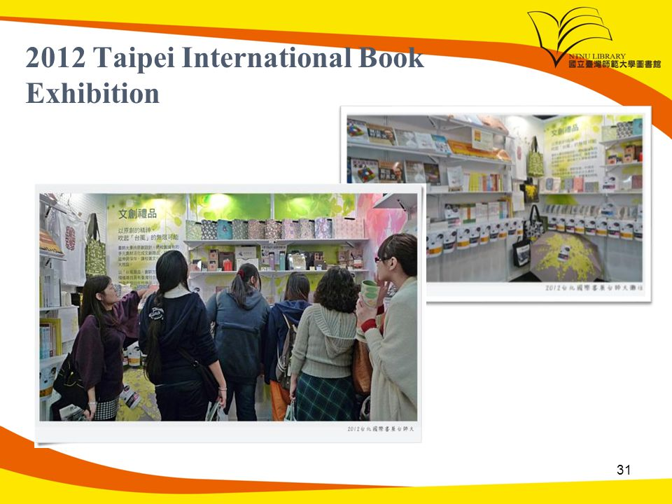 2012 Taipei International Book Exhibition 31