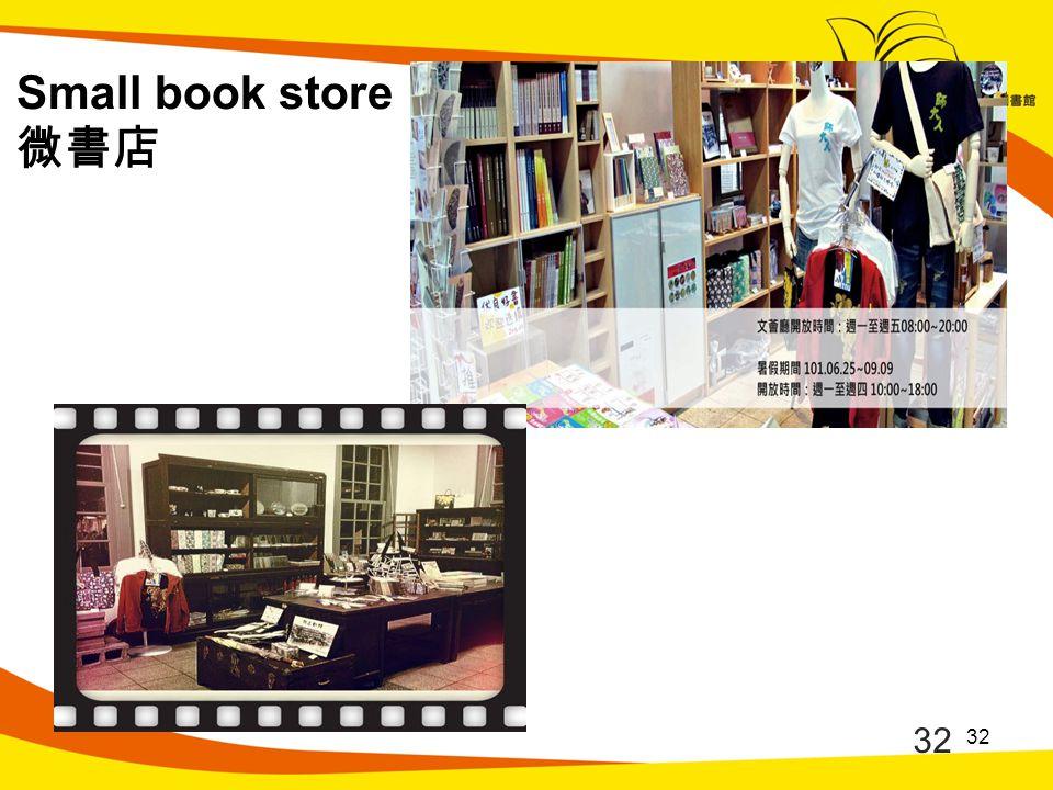 32 Small book store 32