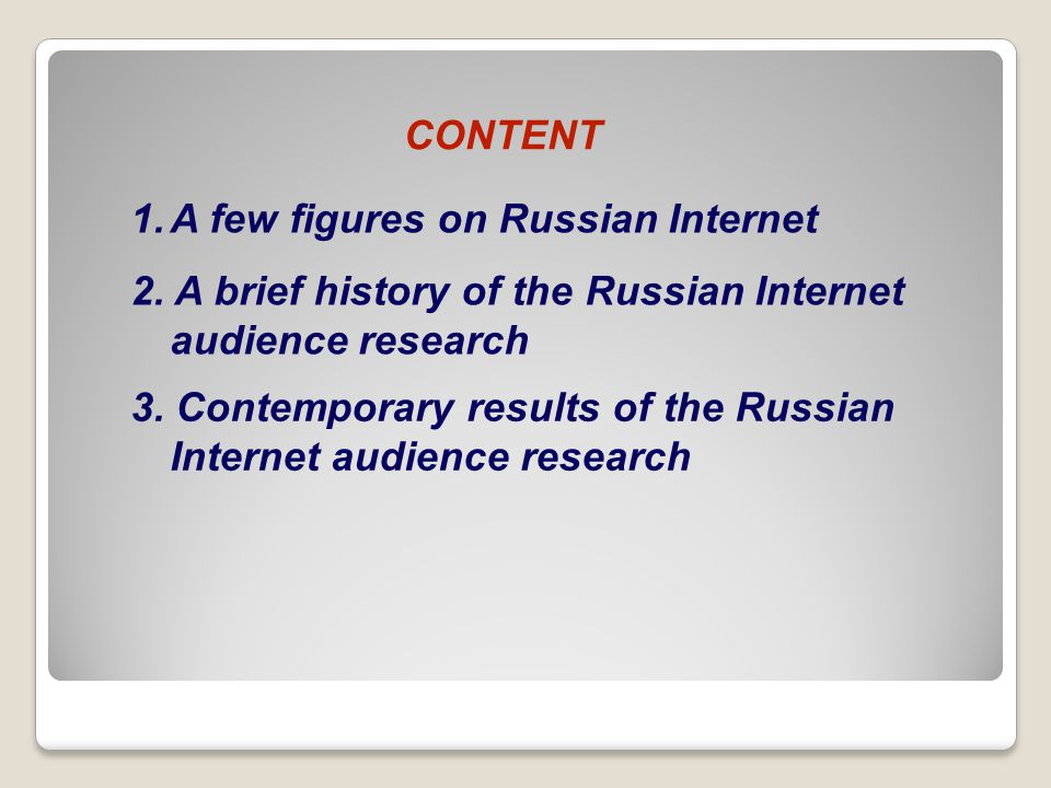 Data by TNS-Russia Jan-Jun 2012, Russian cities 100.000+, age 12+ The age distribution of weekly Internet audience in Russia in 2012 (Q1) 18