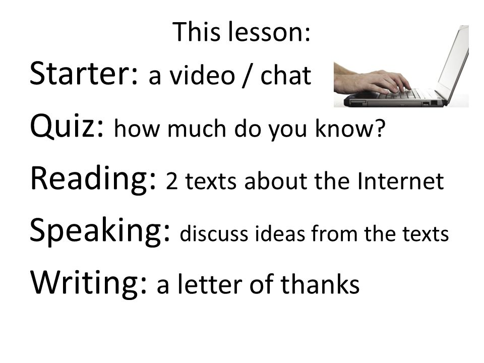 This lesson: Starter: a video / chat Quiz: how much do you know.