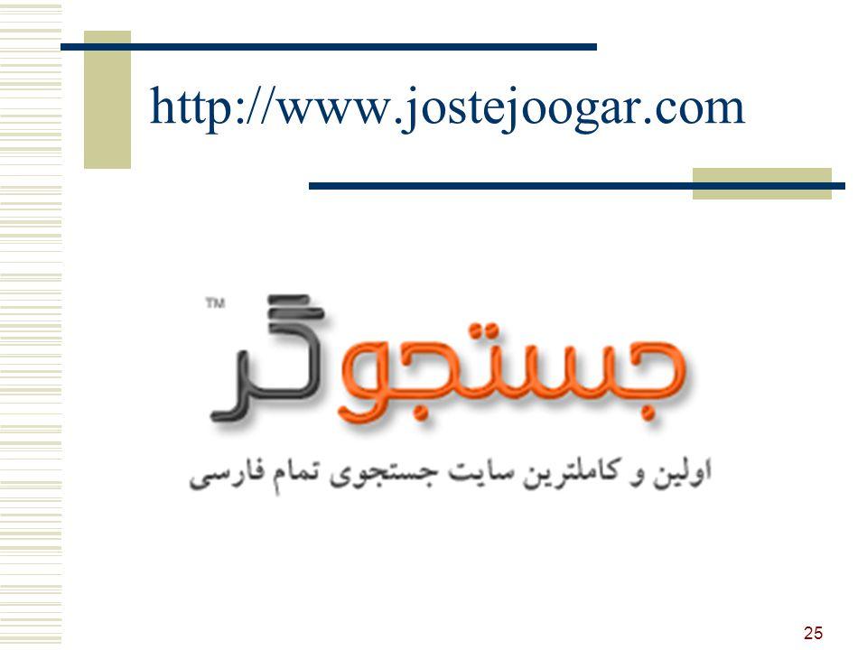 http://www.jostejoogar.com 25